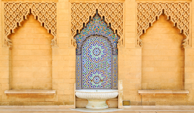 arabic fountain